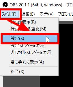 I tried using WEB service