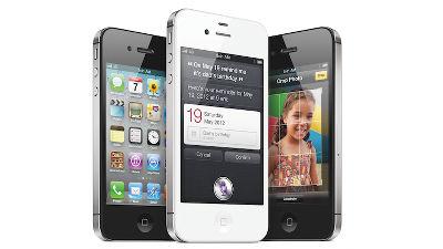 2011年から2012年にiPhoneを使っていた人はGoogleから補償金として7万円もらえる可能性