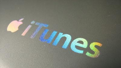 Appleが音楽のダ…