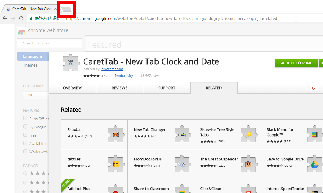Chrome · Firefox extension function