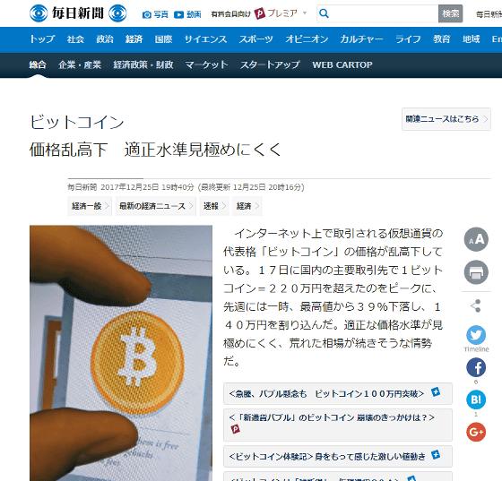 ビットコイン 020