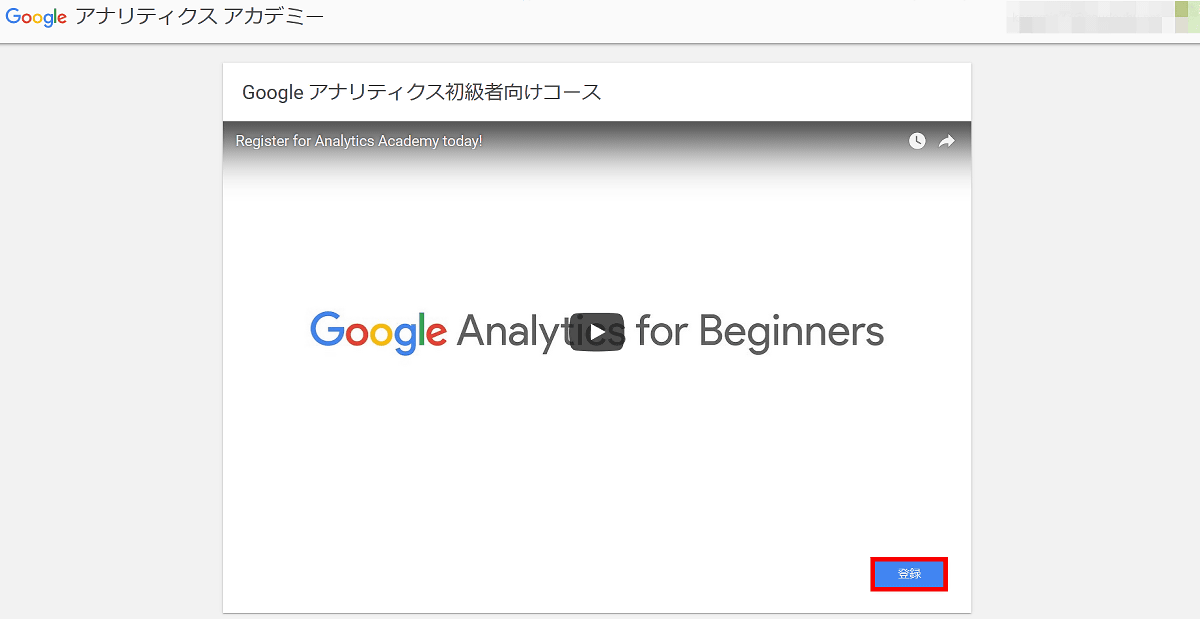 I tried the Google official course & qualification \