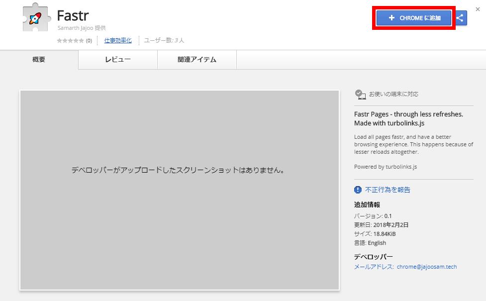 I tried using Google Chrome extension