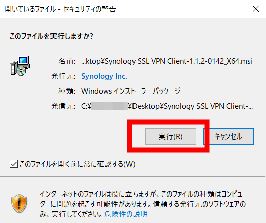 Superior NAS · VPN · Automatic Bandwidth Switching