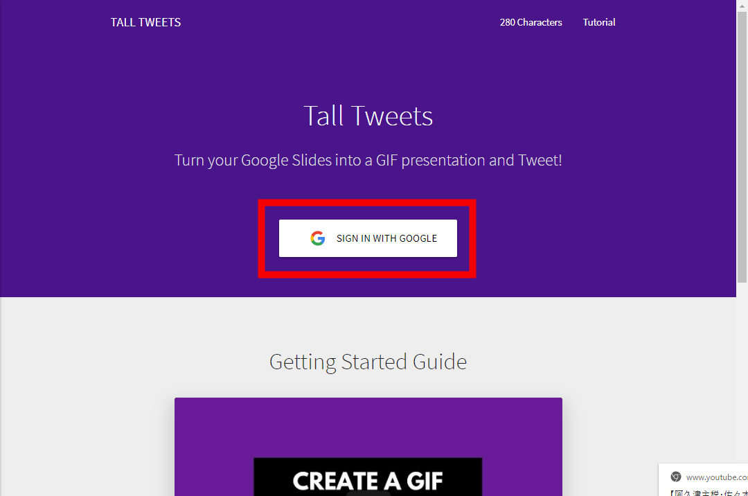 how to add a gif to a google slide