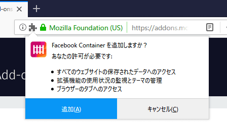 Firefox add-on that offsets Facebook tracking and protects