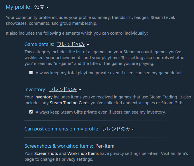 Finally in 14 years since birth Steam has made detailed privacy