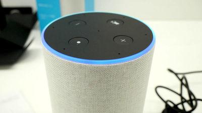 Amazonの音声認識アシスタント「Alexa」が子どもに丁寧な言葉遣いを教えられるように