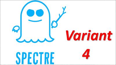 CPUに内在する脆弱性「Spectre」...
