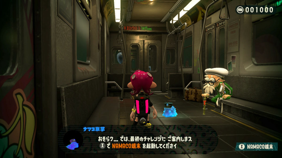Splatoon 2 Octo Expansion Subway Map.Splatoon 2 I Played The First Dlc Okt Expansion Which Is The