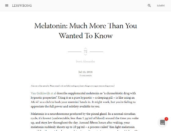 メラトニン 副作用