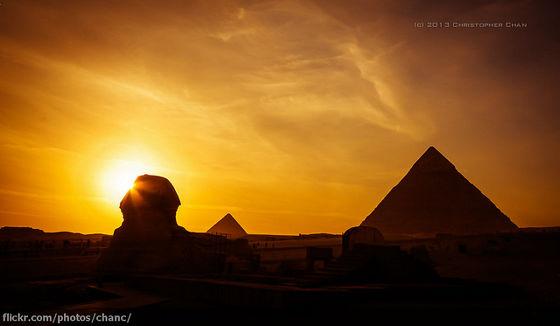 Giza'