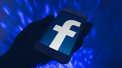 The claim that 'Facebook should not ban data automatic collection