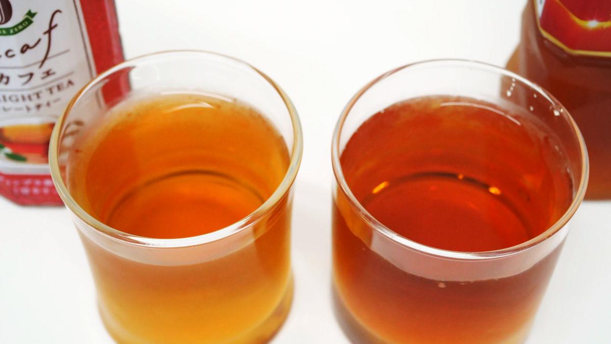 午後の紅茶 無糖 カフェイン
