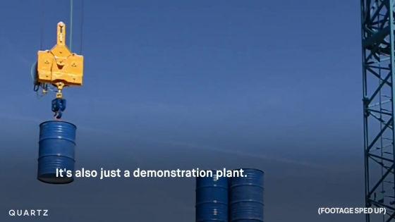 01 m - 【エネルギー技術】水力発電よりも低コストで実現できる「コンクリートバッテリー」とは?[08/21]