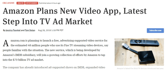 Amazon is planning free video distribution service with