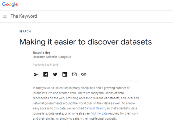 Google launches 'dataset search' that helps scientists and