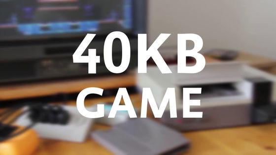 40 kb games s