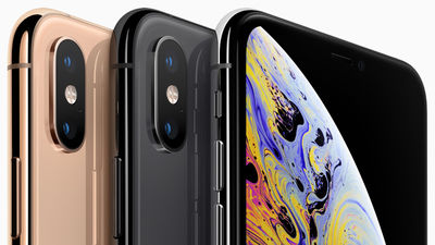 iphone price in japan 2017
