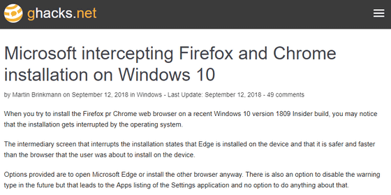 In the latest version of Windows 10, when it detects installation of