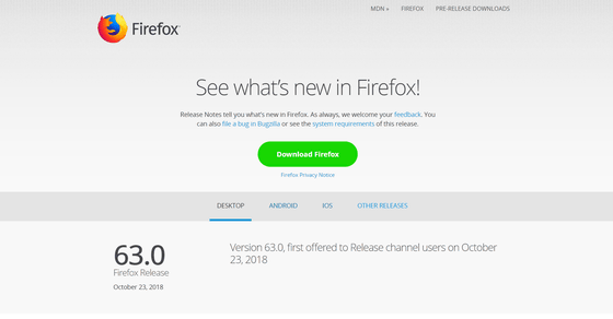 Firefox 63' official release, improved tracking prevention function
