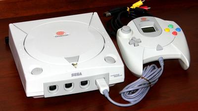 How was the piracy countermeasure of Sega'