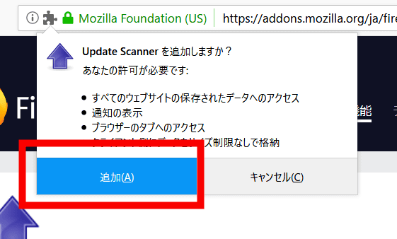 Firefox extension 'Update Scanner' to make it easy to understand at