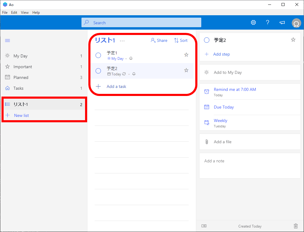 Ao' that you can manage ToDo easily by making full use of