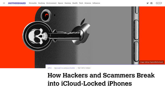 How can I unlock the stolen iPhone activation lock? - GIGAZINE