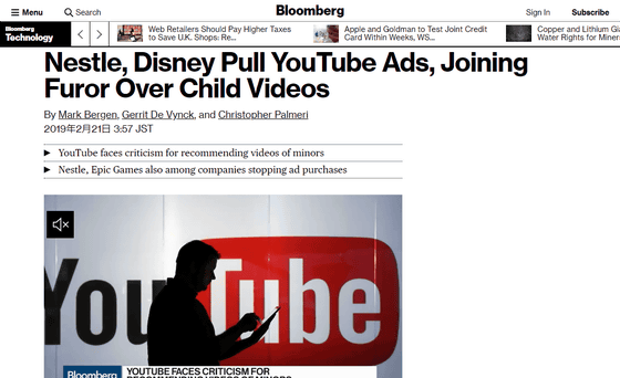 In the criticism that 'YouTube is promoting children'
