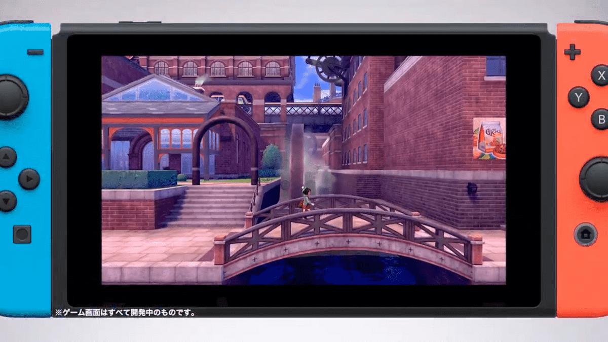 ポケットモンスター ソード・シールドの画像 p1_32