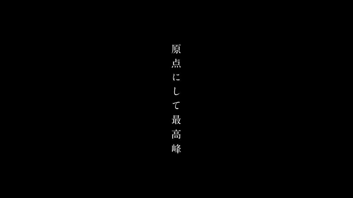 ポケモン 映画 ミュウツー リメイク