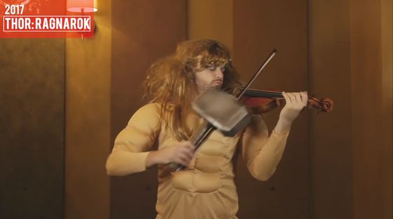 A movie playing alone with only the violin movie music