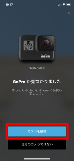 I actually checked how much the 'GoPro HERO7 Black' '