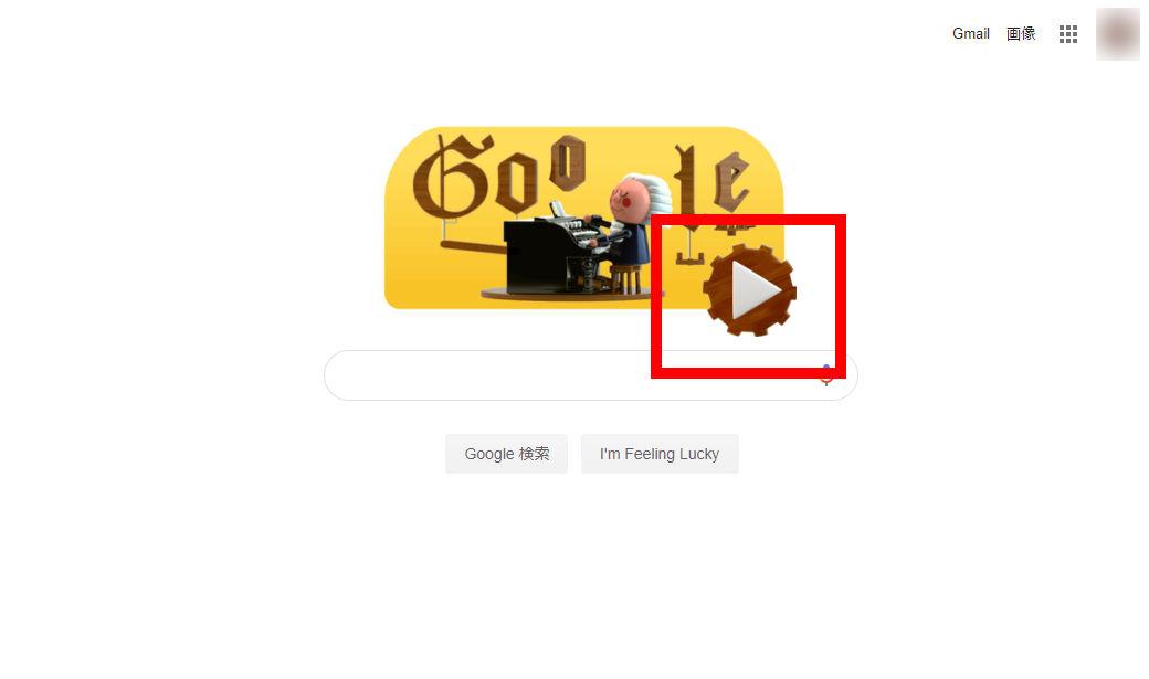 人気 の google doodle ゲーム youtube