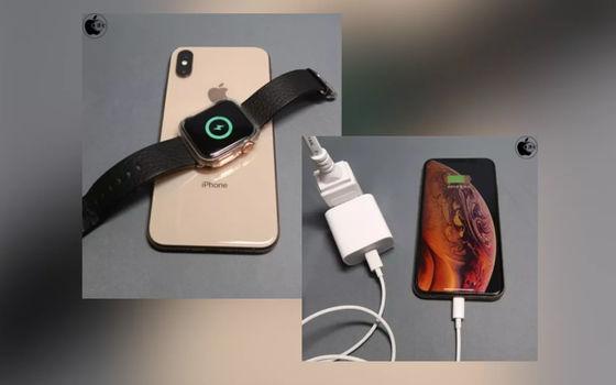 【スマホ】次期iPhoneではiPhoneからApple WatchやAirPodsをワイヤレス充電可能になる可能性