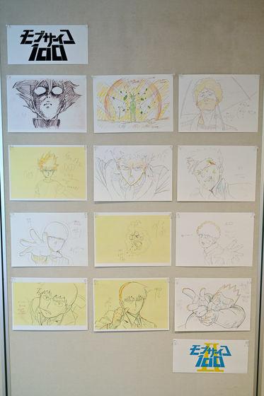 僕のヒーローアカデミア・文豪ストレイドッグス・キャロル&チューズデイ・ストレンヂアなど18作品が展示された「ボンズ20周年記念展出張版」