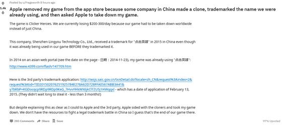 Apple removes original developer game apps all over the