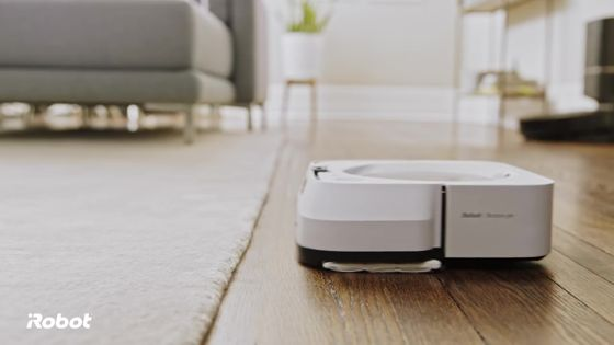 irobot 39 s latest cleaning robot 39 rumba s9 39 that cleans and cleans the floor in combination and. Black Bedroom Furniture Sets. Home Design Ideas