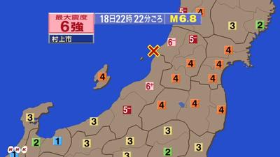 新潟 県 村上 市 地震