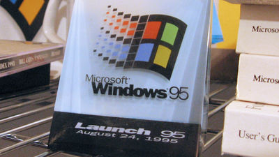 In Windows 95, moving the mouse cursor may speed up