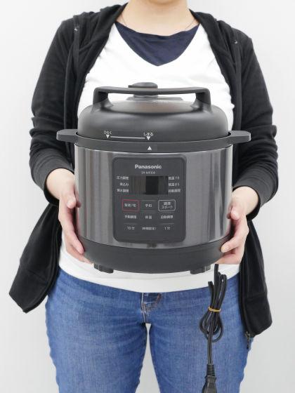 鍋 サラダ チキン 圧力