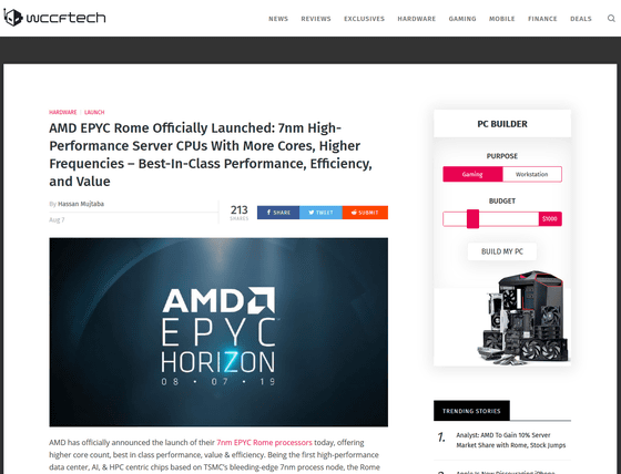 Experts highly acclaimed the launch of AMD server processor