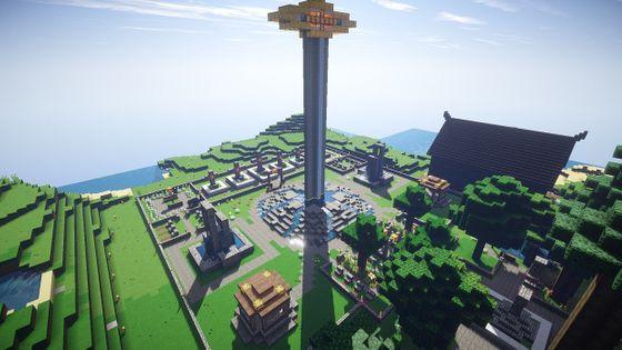 Minecraft'
