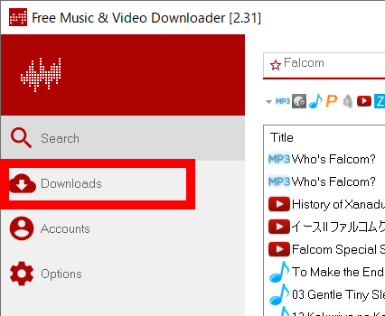 muxiv music ダウンロード