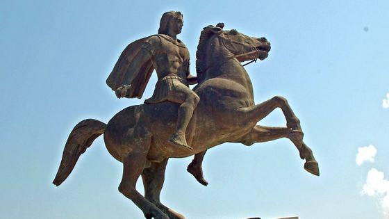アレキサンダー 大王