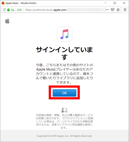 A public beta version that can use Apple Music from a web