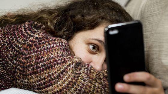 "SNS中毒者はメンタルヘルスのリスクが最大78%も高くなるという研究結果style=""display:"