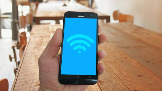 Wi-Fi接続の範囲を60m以上も広げる技術が開発される、ソフトウェアアップデートだけで簡単に導入可能