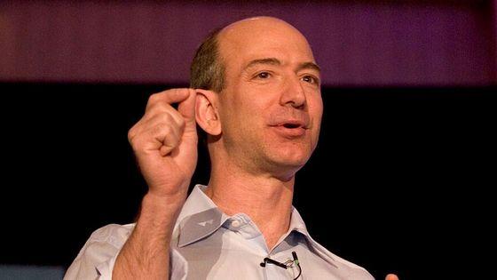 時給80万円で2000年働いてもAmazonのCEOジェフ・ベゾスの富には ...